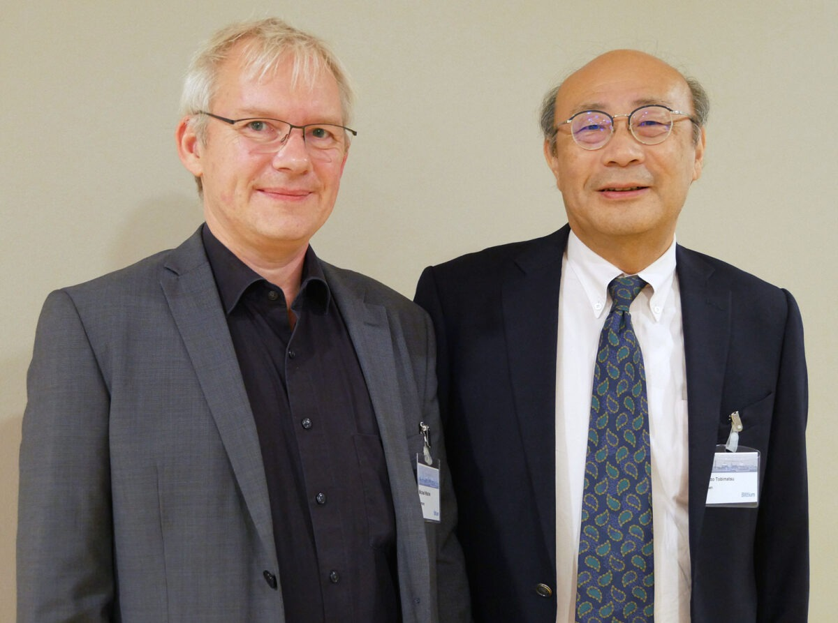 Prof. Michael Nitsche and Prof. Shozo Tobimatsu (v.l.n.r.)